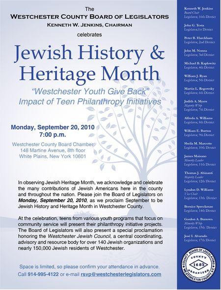 WCBoL_09.20.10_JewishHeritageInvite