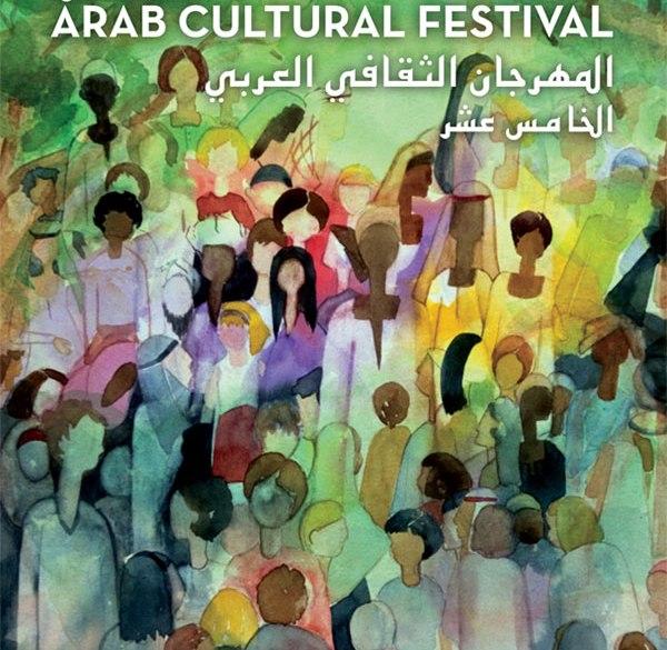 Arab Festival Celebration